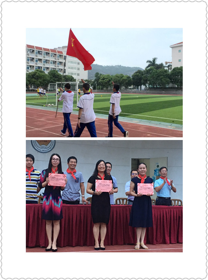 红领巾相约中国梦 听党的话 做好少年 -- 厦门大学