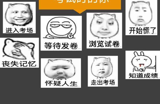 微信图片_20200420180045